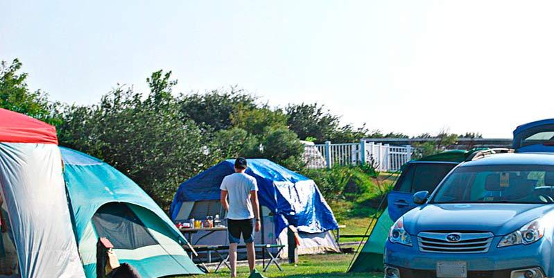 Camping de Quinta de Cavia